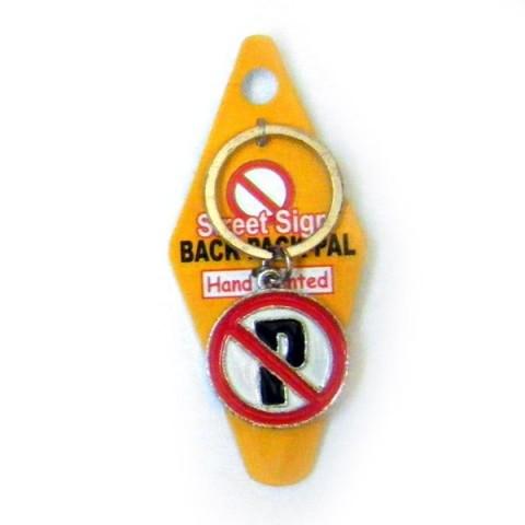 Road Sign Keyring - No Parking Sign